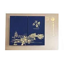 2021明前特级西湖龙井(预售)