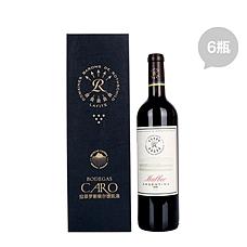 拉菲凯洛马尔贝克葡萄酒珍藏组