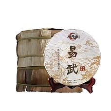 裕隆盛易武金芽普洱茶超值组-Z