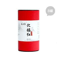 明清贡品十五年陈化橘红