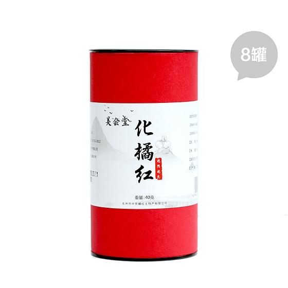 明清貢品十五年陳化橘紅