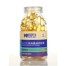华北制药维灵牌深海鱼油软胶囊