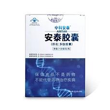 中科安泰多肽白蛋白健康组