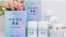 日本进口及川水素负氢离子胶囊